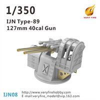 IJN Type-89 127mm 40cal Gun (6 sets)