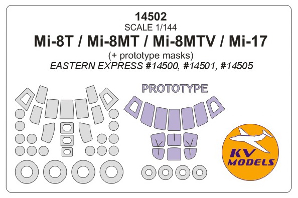 Мi-8Т / Мi-8МТ / Мi-8МТV / Мi-17 (EASTERN EXPRESS) + prototype masks and for wheels - Image 1
