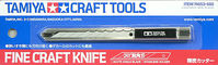 Fine Craft Knife Craft Tools