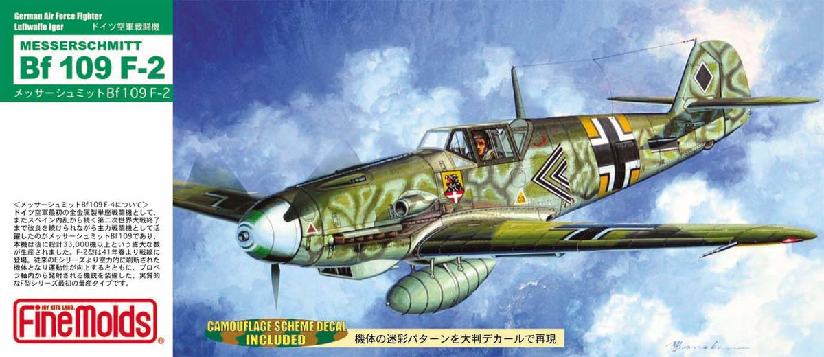 Messerschmitt Bf 109 F-2 German Air Force Fighter Luftwaffe Jger - Image 1