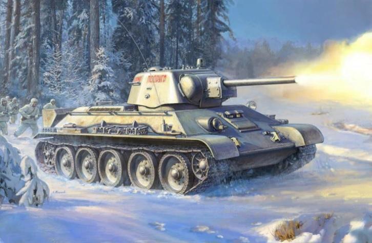 Soviet Medium Tank T-34/76 1943 UZTM - Image 1
