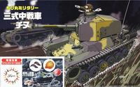 Tank Type 3 Chi-Nu Special Version (w/Effect Parts)