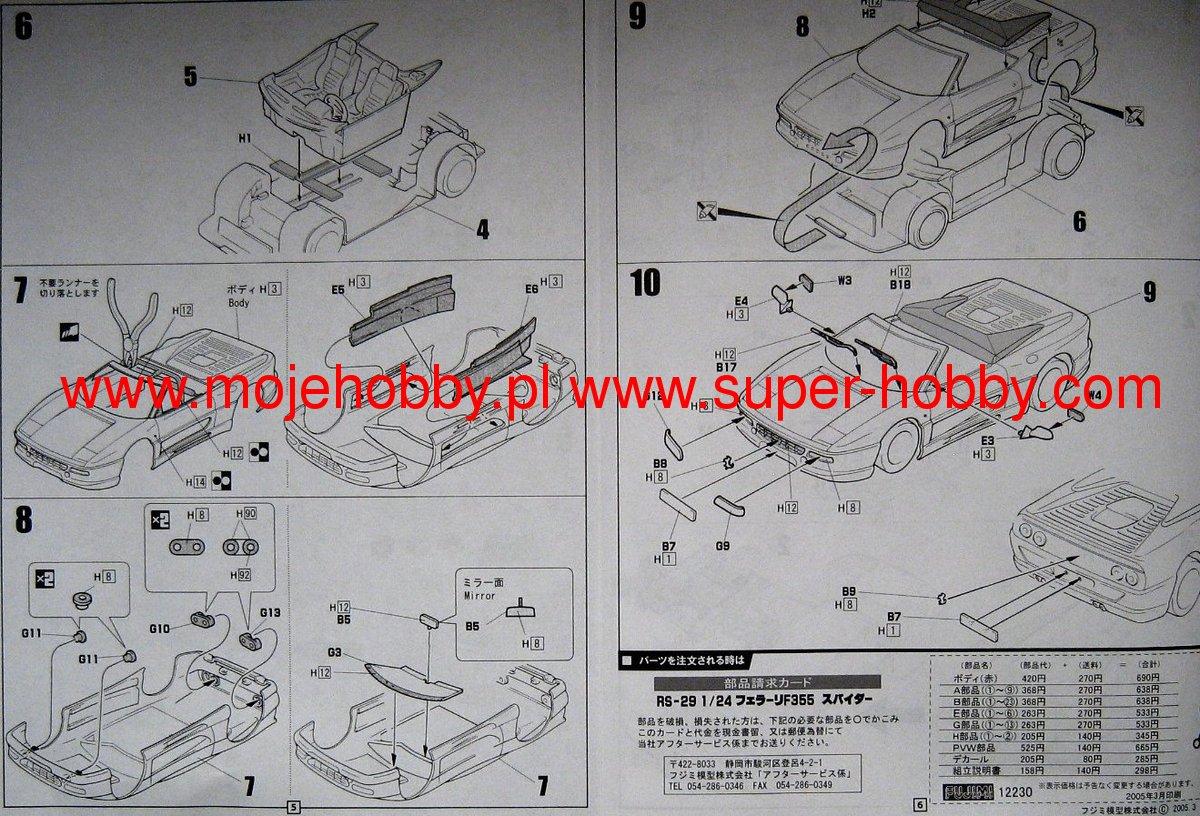 Ferrari F355 Spider Fujimi 122304 355 Wiring Diagram 2 Fjm12230 3 4