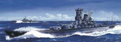 ijn battleship musashi with deck decal fujimi 421360