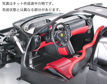 Enzo Ferrari Rosso Corsa Tamiya 24302