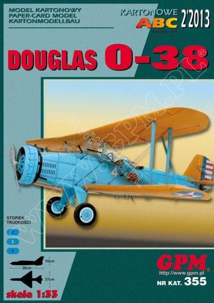 letter and number decals douglas o 38 gpm 0355 17100 | 7452 rd