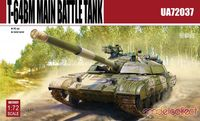 T-64BM Main Battle Tank