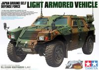 Japan Ground Self Defense Force Light Armored Vehicle - Image 1