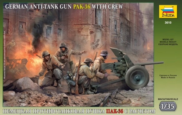 Hat 1//72 Scale German Pak 36 Anti-Tank Gun /& Crew Model Kit Contains 1 Sprue