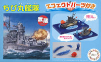 Chibimaru Ship Musashi Special Version (w/Effect Parts) - Image 1