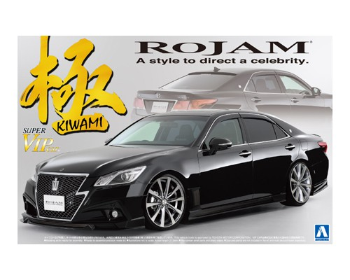 Kiwami Rojam 21 Crown Athlete - Image 1