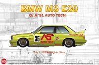 Racing Series BMW M3 E30 Group A 1991 Auto Tech