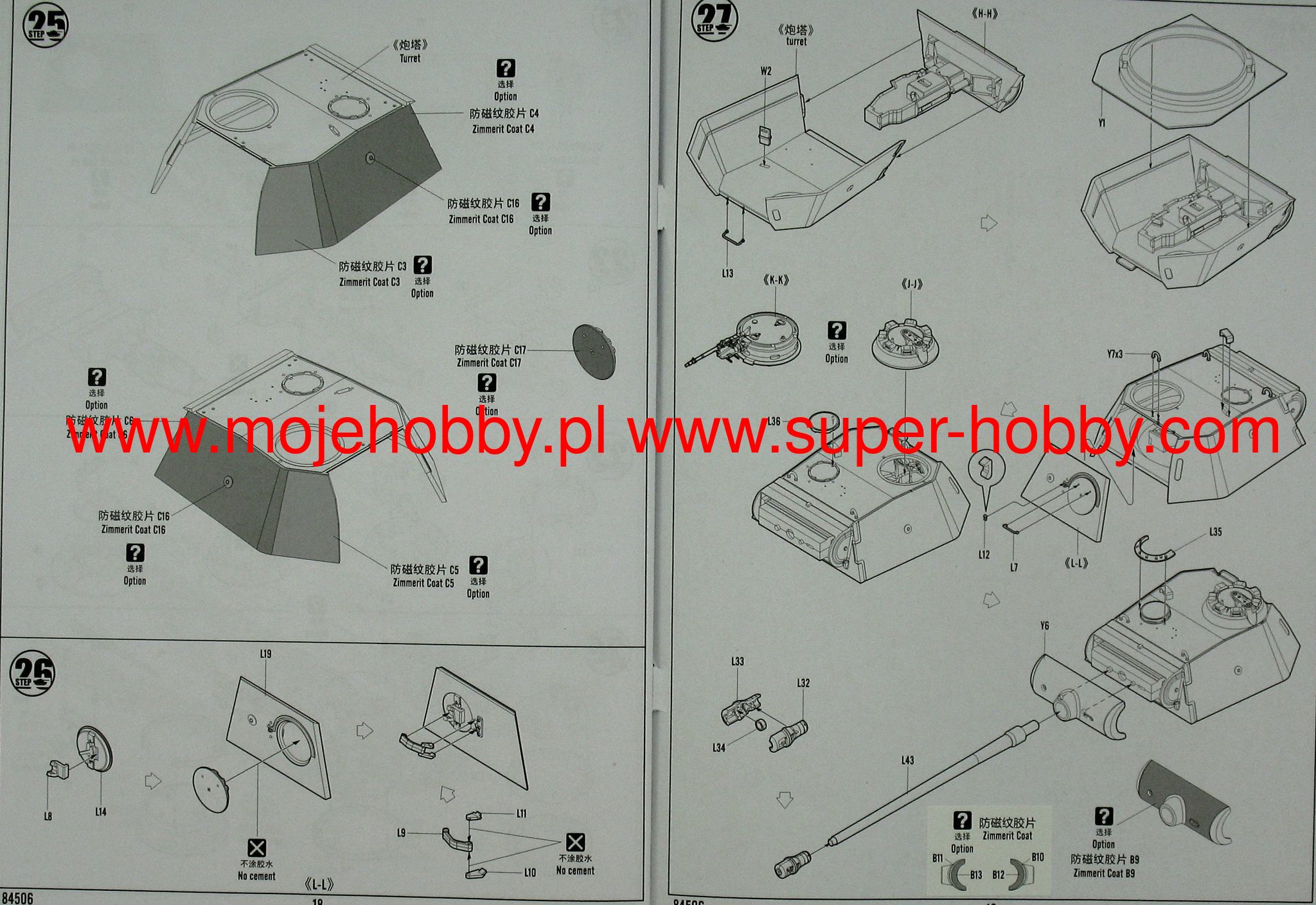 Panzerkampfwagen V Ausfa Early Version Hobby Boss 84506 L33 Engine Diagram 2 Hbb84506 10