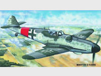 Messerschmitt Bf109 G-6 late version - Image 1