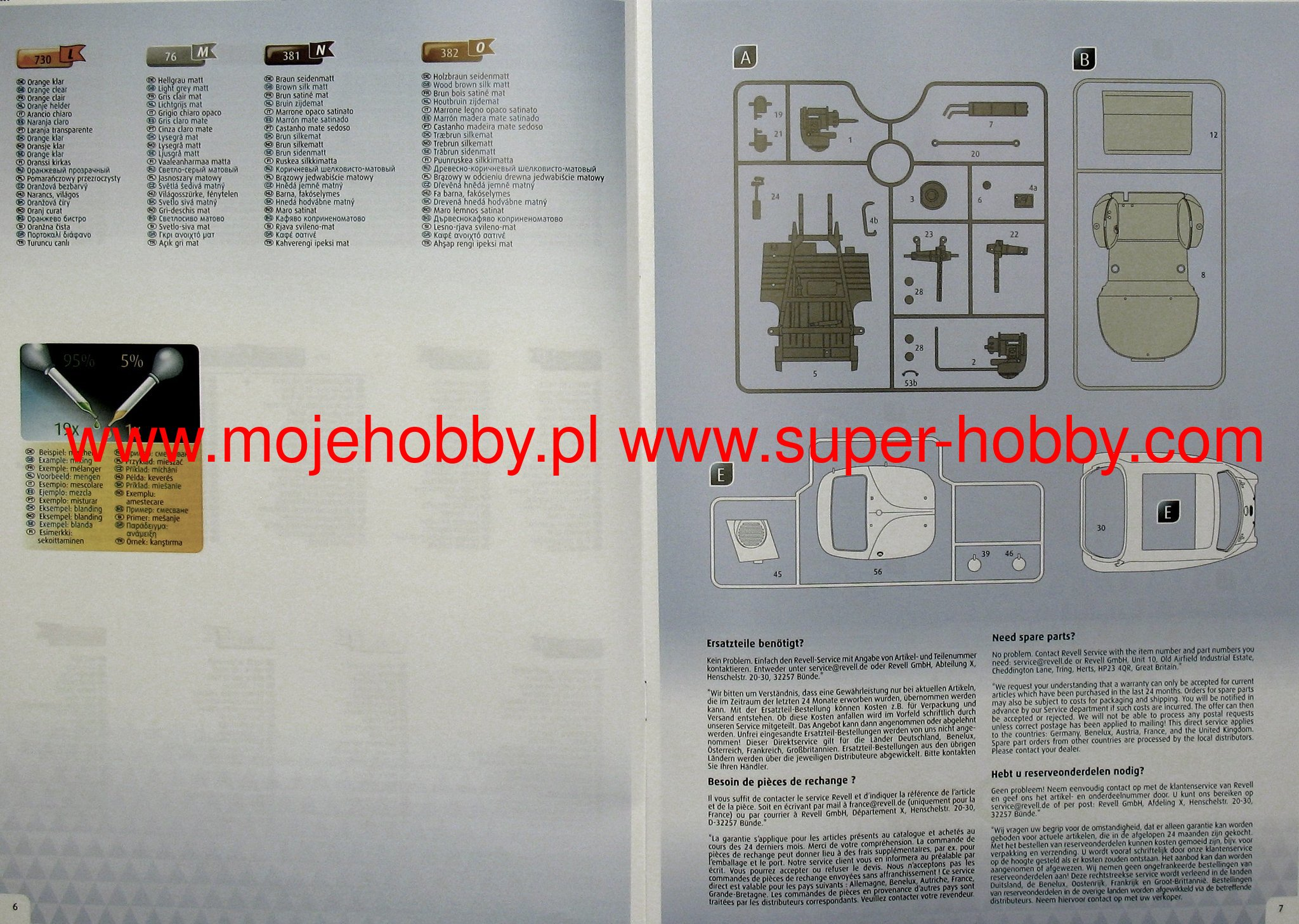 17475_2_rev07030_3 isetta wiring diagram crosley wiring diagram, bmw wiring diagram  at soozxer.org