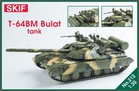 T-64BM Bulat Main Battle Tank - Image 1