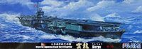 Japanese Navy Aircraft Carrier Unryu Early Version