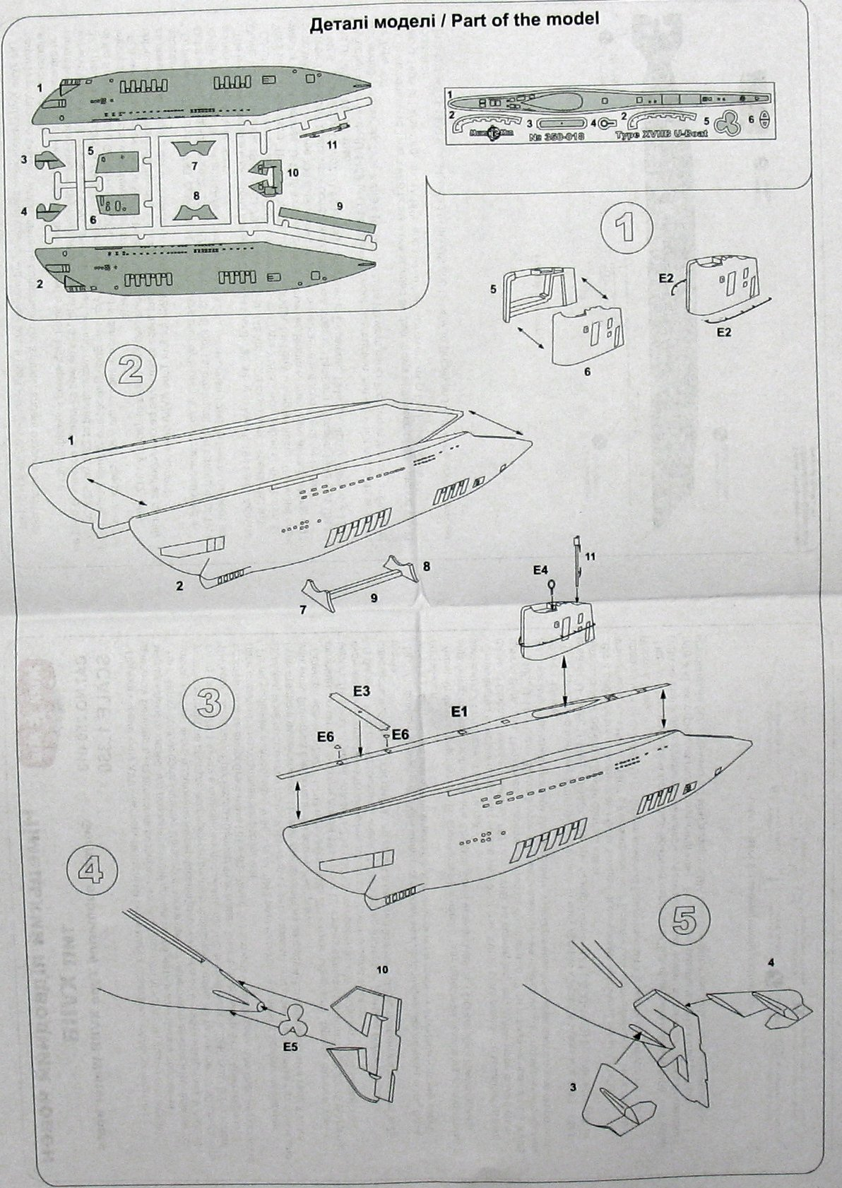 U Boat Type Xviib Walter Engine German Wwii Submarine 350 Rocket Diagram 2 Mik350 018