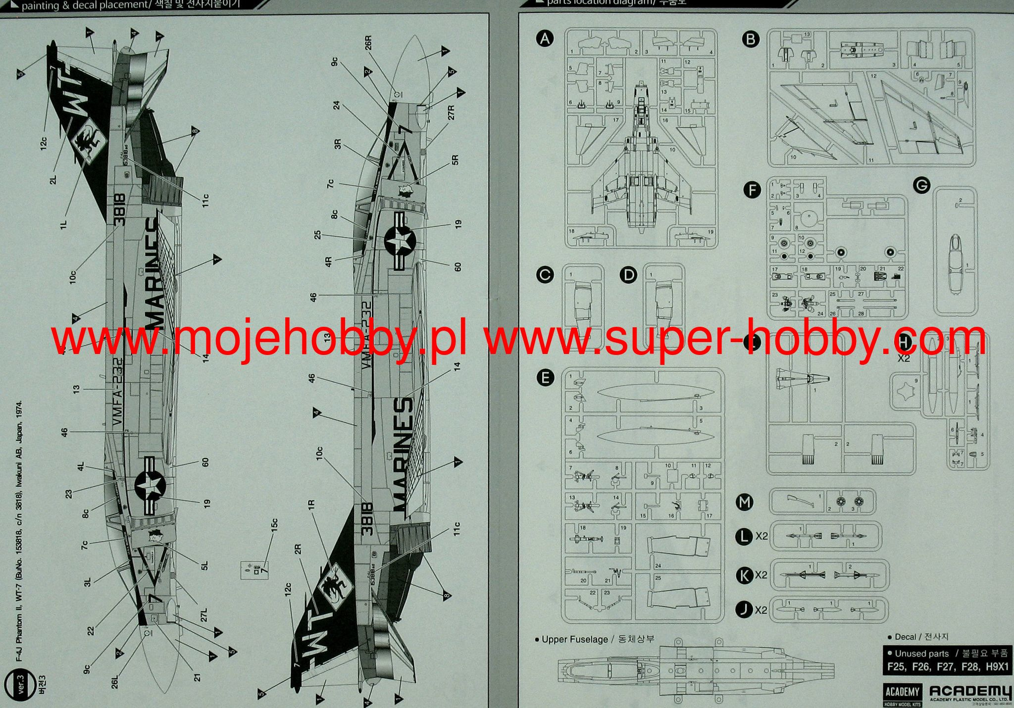 Red Devil 5400 Wiring Diagram Free Download John Deere F 4j Vfma 232 Devils Academy 12556 Scraper At