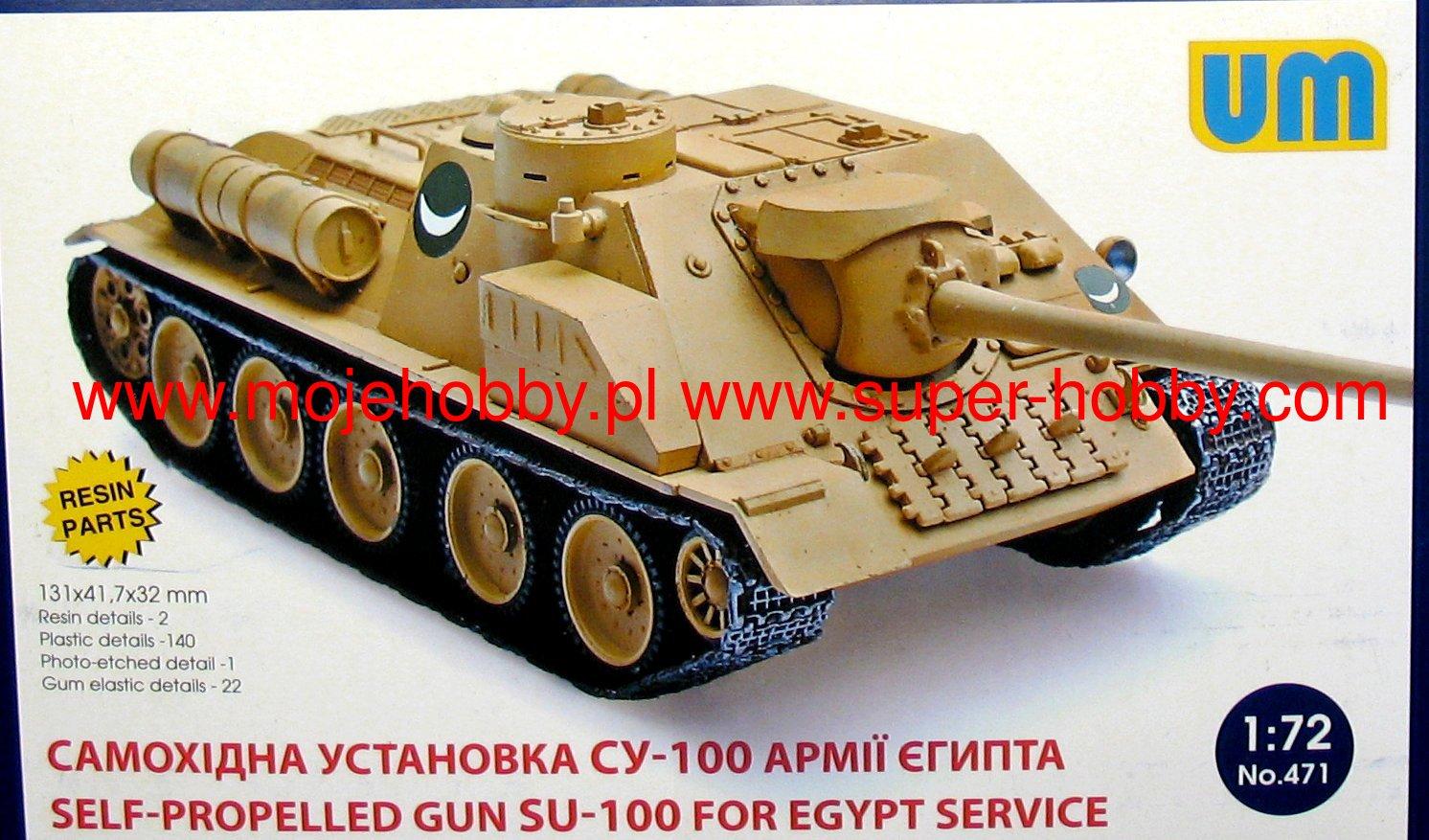 Self Propelled Gun Su 100 For Egypt Service Unimodels 471 Wiring Money From 1 Um471