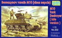 American tank destroyer M10 Wolverine (late version) - Image 1