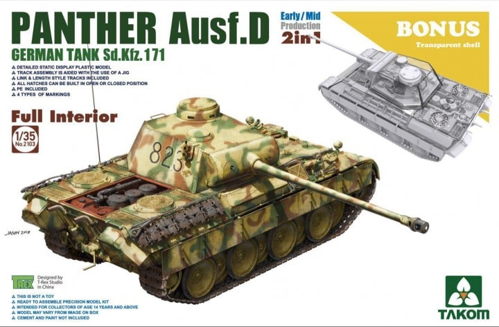 AK-Interactive Metal Tracks for 1//35 German AFV Panther Early Type