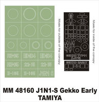 J1N1-S Gekko Early Tamiya 84