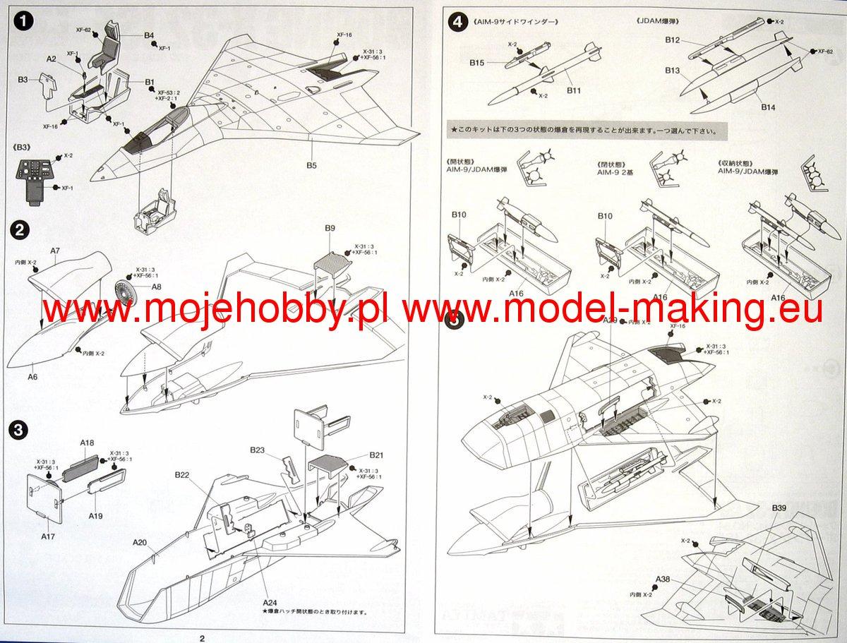boeing x 32 engine diagram mazda b2300 fuse box diagram