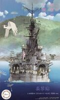 "Kure Naval Port ""In This Corner (and Other Corners) of the World"" ver. Aoba Package"