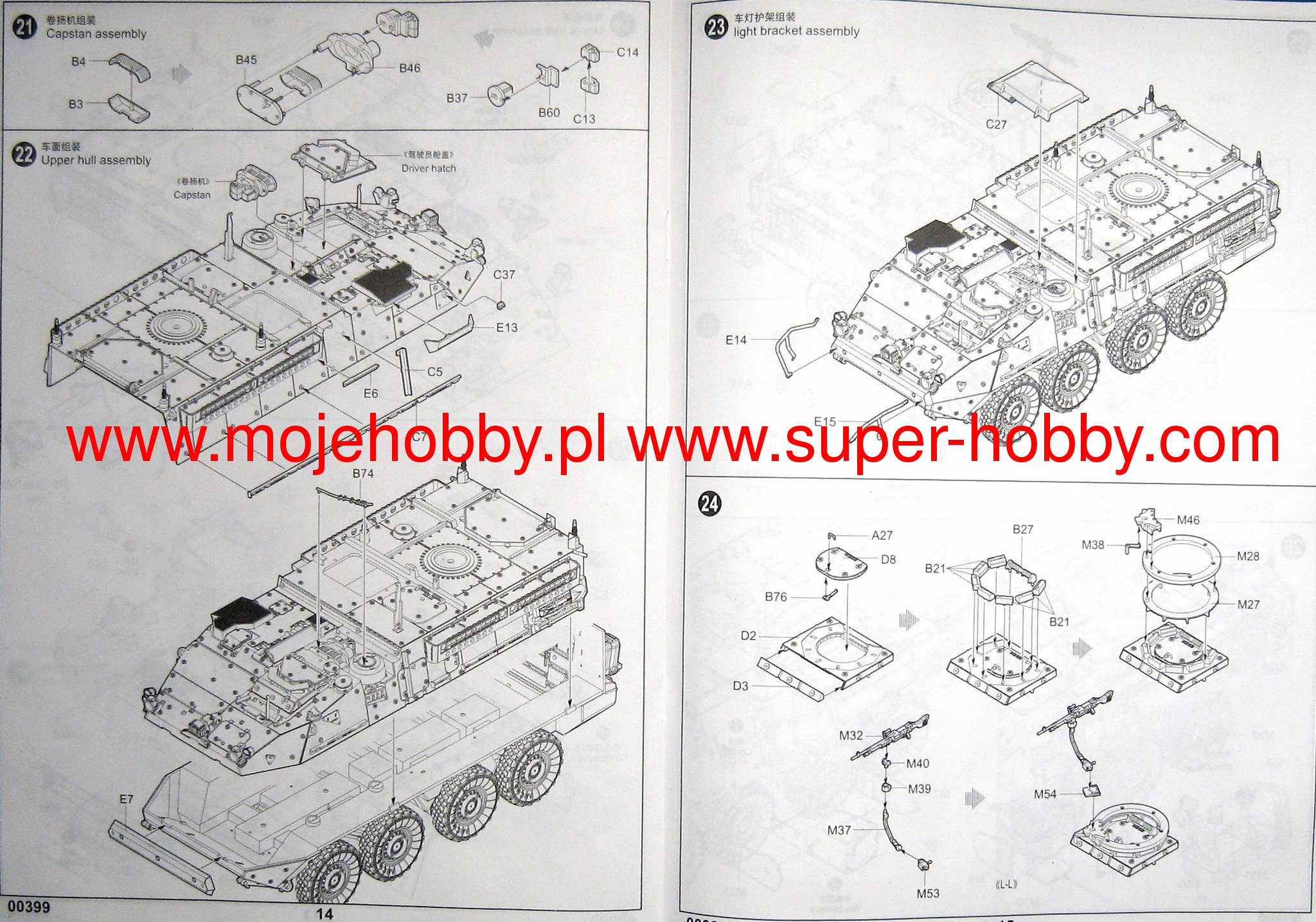 Trumpeter 00399-1:35 M1134 Stryker Anti Tank Guided Missile Neu ATGN