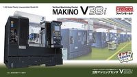 MAKINO V33i CNC Machine