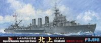 IJN Light Cruiser Kitakami