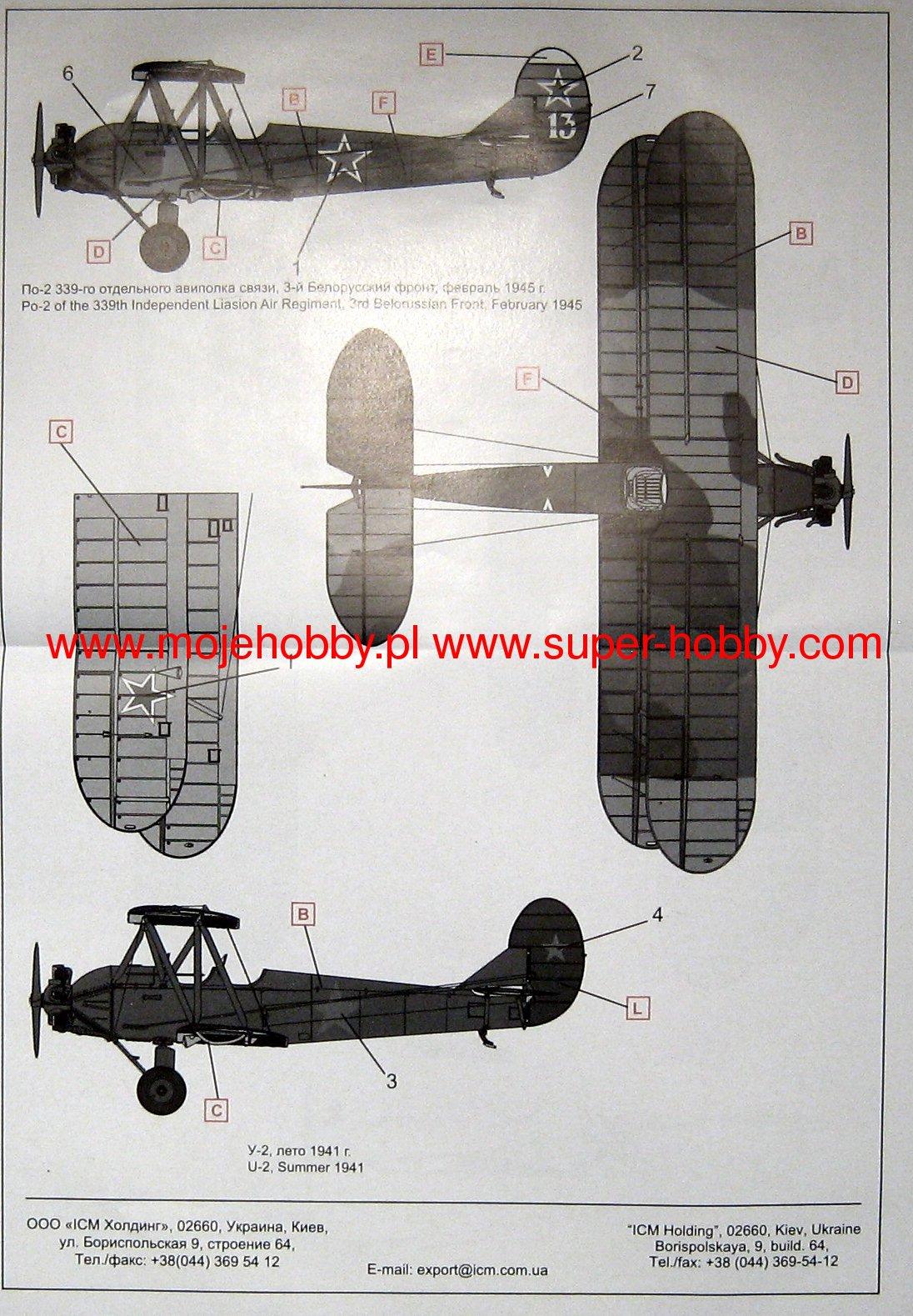 ICM 72242 U-2//Po-2 WWII Soviet multi-purpose aircraft 1//72 model kit of airplane