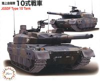 JGSDF Type10 Tank (Set of 2)