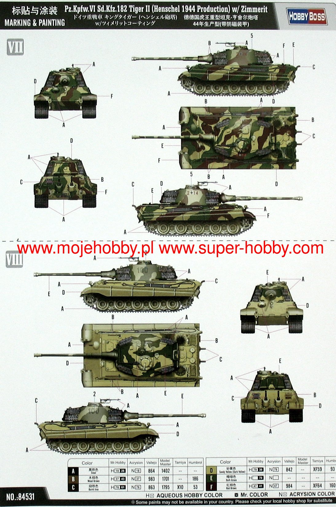 HOBBY BOSS 84531 1//35 Pz.Kpfw.VI Sd.Kfz.182 Tiger II Henschel 1944 Production