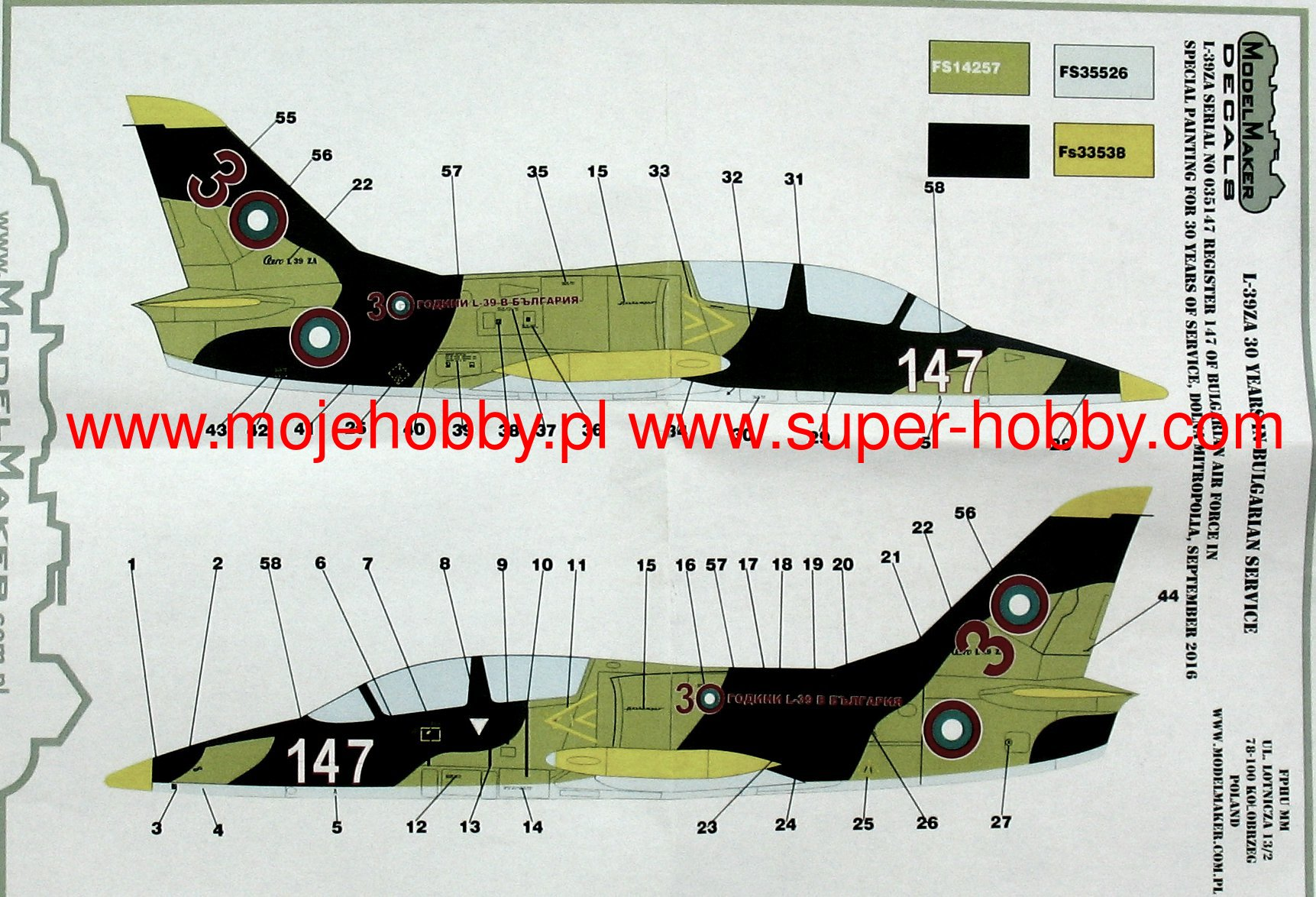 Model Maker Decals 1//48 Aero L-39ZA 30 Years in Bulgarian service # D48109