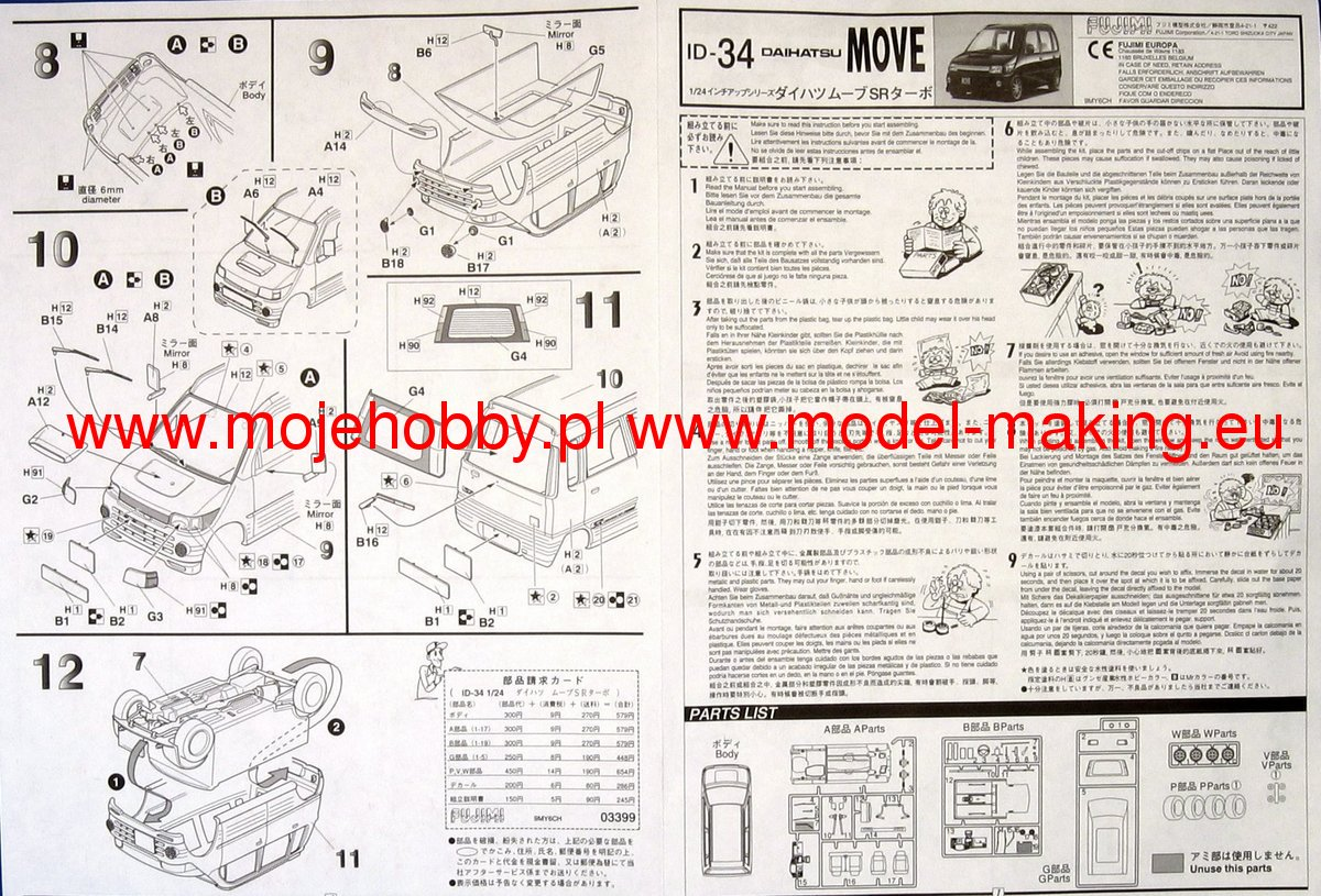 Daihatsu Move Wiring Diagram Mira L2 L200s Sr Turbo Fujimi 033990