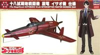 52228 The Magnificent Kotobuki 18-shi Interceptor Fighter Shinden `Isao`