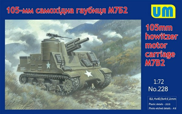 105 mm howitzer motor carriage M7B2 - Image 1