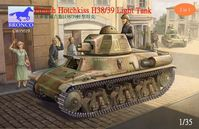 French Hotchkiss Light tank H38/39 - Image 1