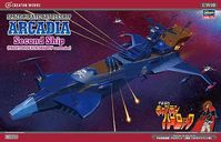 Space Pirate Battleship ARCADIA Second Ship (PHANTOM DEATH SHADOW conversion) - Image 1