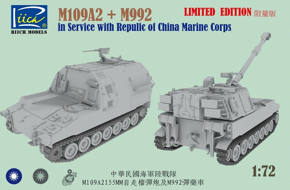 M109A2 + M992 in Service with Republic of China Marine Corps - Image 1