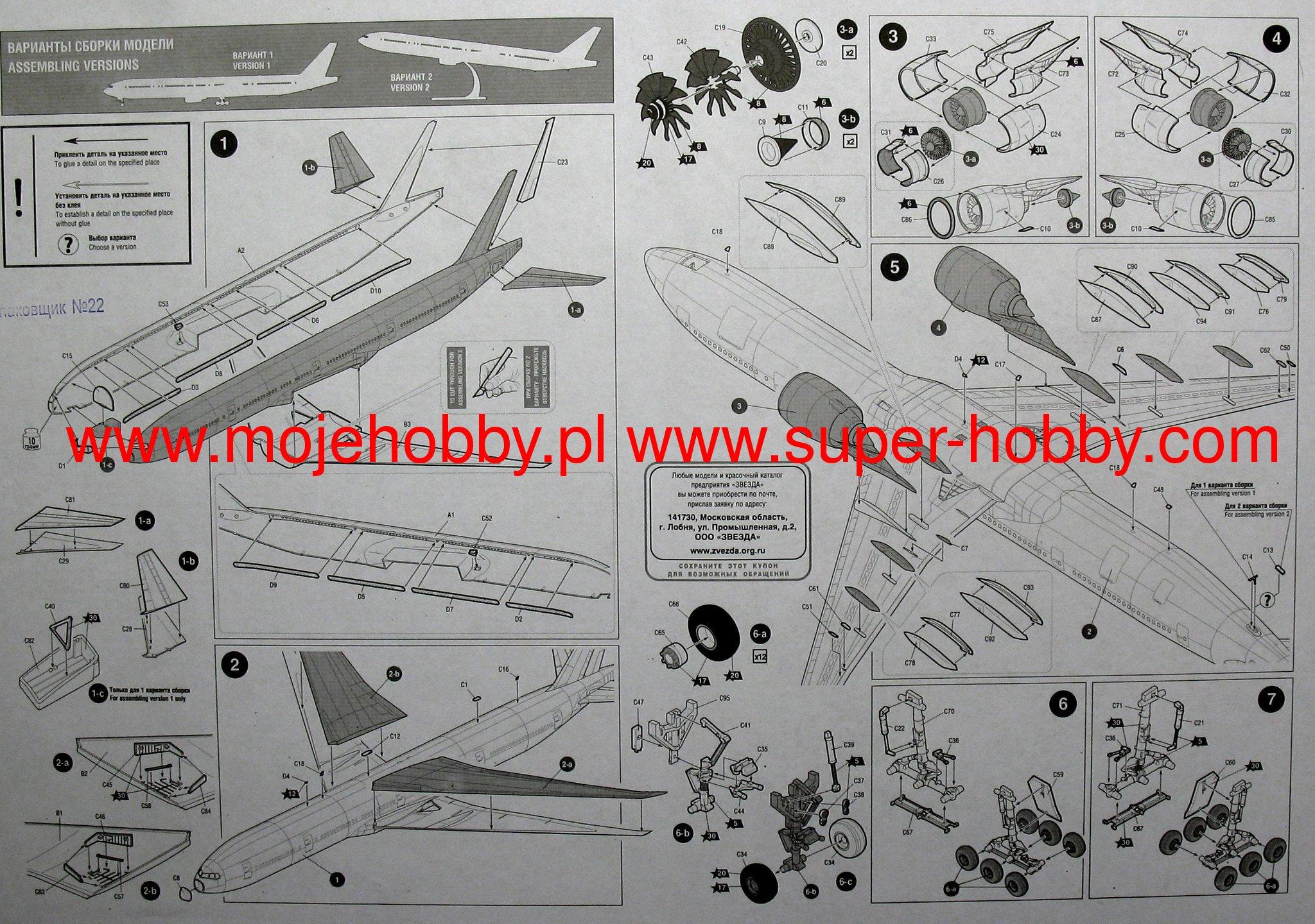 Boeing 777 300er zvezda 7012 cheapraybanclubmaster Choice Image