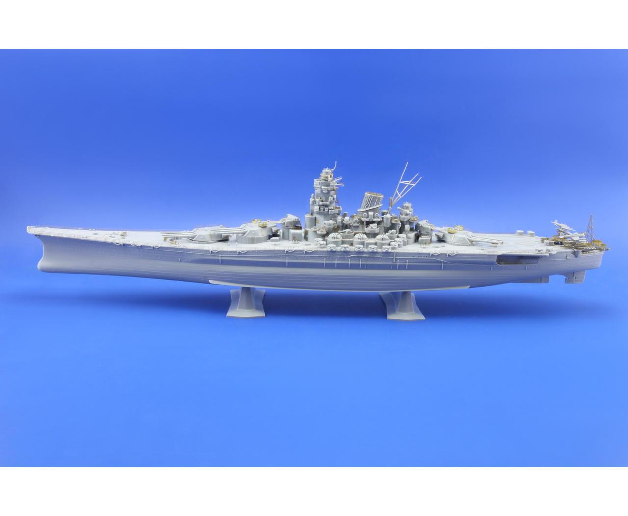 Eduard 53095 1//450 Ship Yamato for Hasegawa