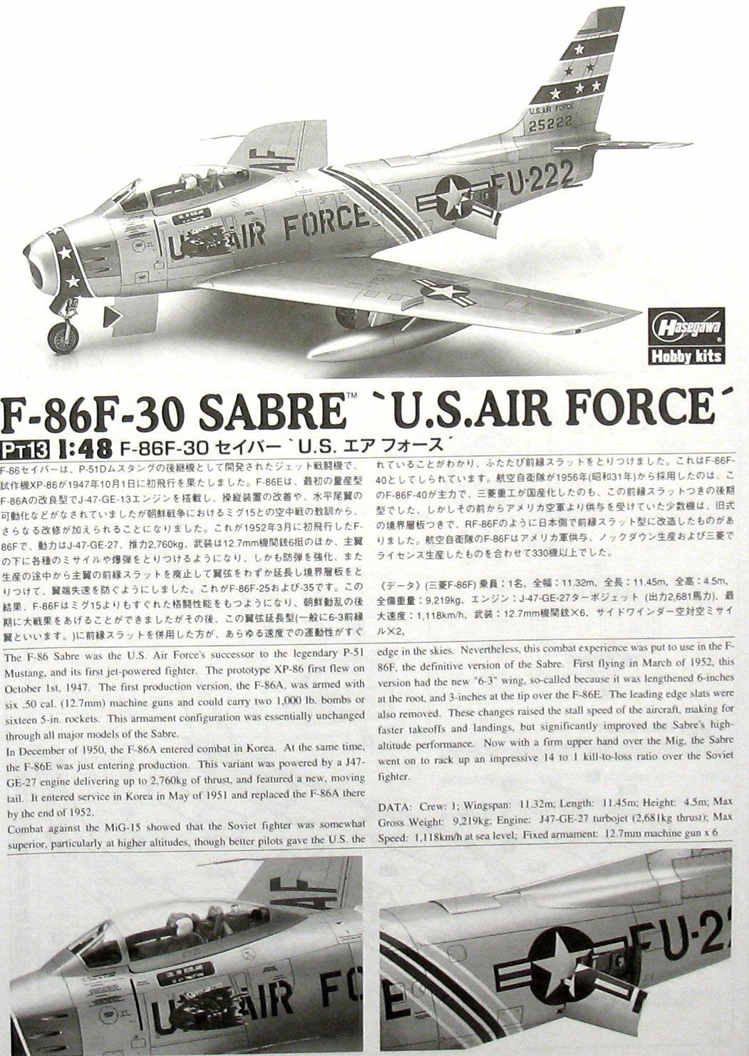 Type 97 Carrier Attack Bomber Model 3 Hasegawa 09076 Nakajima B5N2 1//48 Scale Aircraft Model Kit Kate