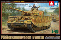 Panzerkampfwagen IV Ausf.H (Late production)
