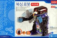 Wireless R/C Boxing Robot Education Model Kit - Image 1