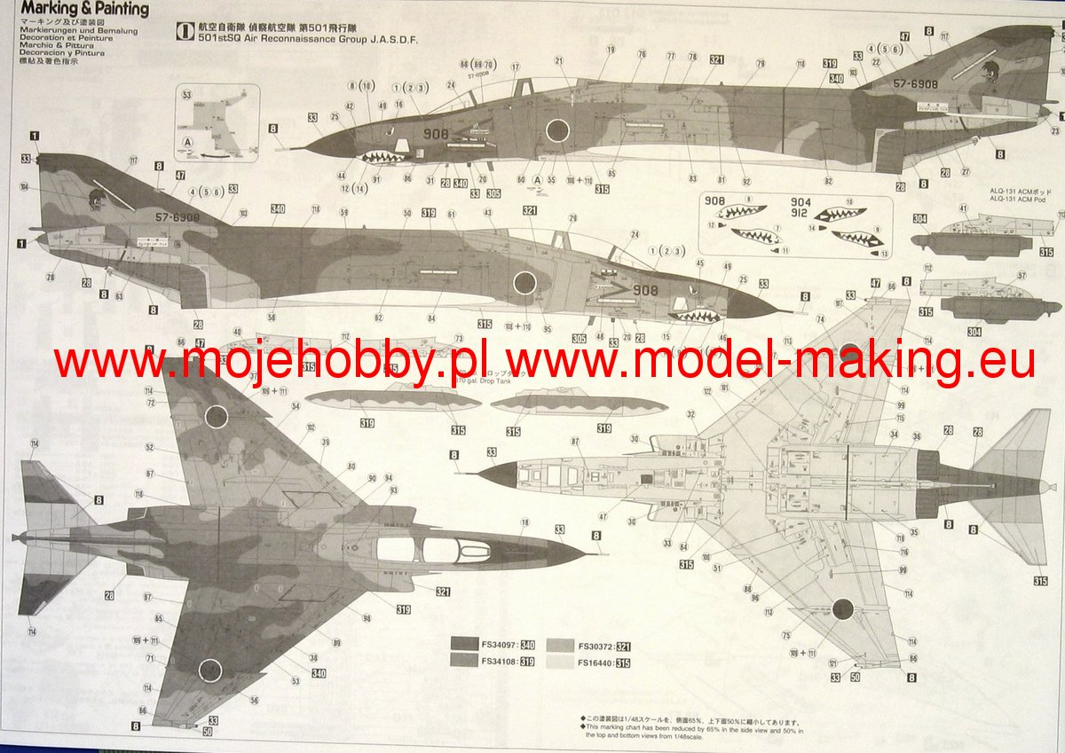 Hasegawa 1//72 Rf-4E Phantom II 501 SQ Shark Teeth Recon