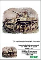 AMC35 w. 25mm cannon French light cavalry tank