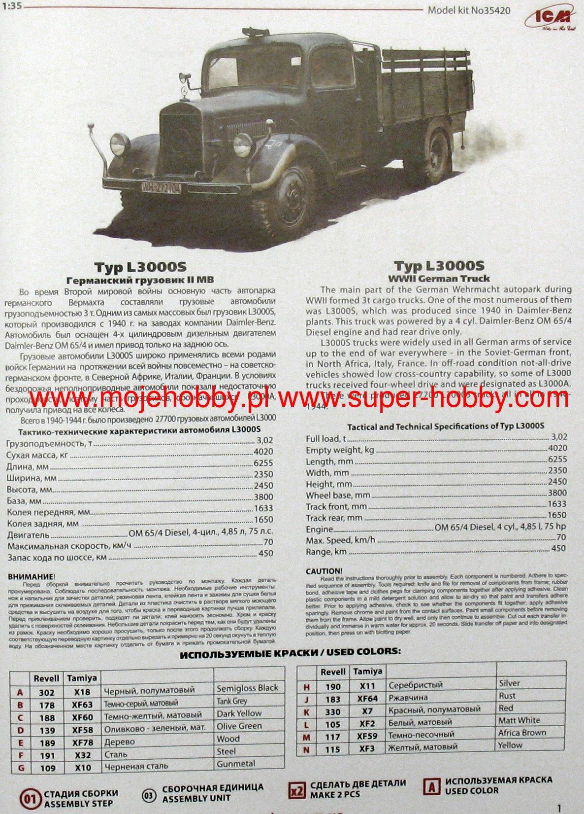 Typ L3000S German truck